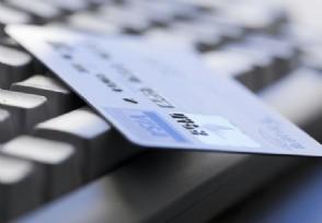 招商银行卡注销用户可以这样进行操作