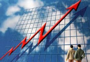 什么是泡沫经济历史上的案例来了