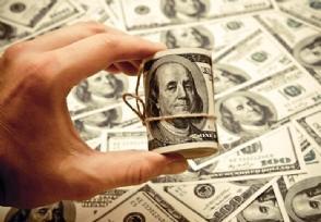 拜登宣布本月起发放1400美元纾困金救济美国民众