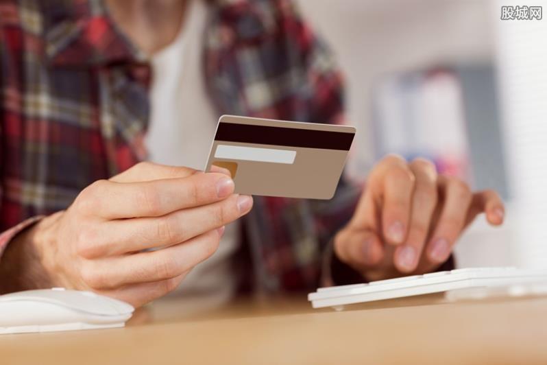 信用卡提额征兆