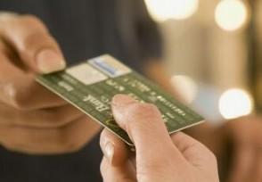 信用卡额度多久提一次? 这两种方法记得收藏