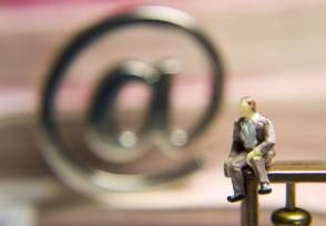 网贷通讯录授权有效期是不是永久的?