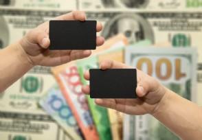 环球黑卡怎么办理用户申请后可享受什么权益