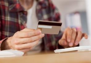信用卡催收员好做吗薪资待遇有多高?