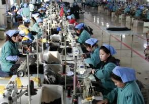谁抢走了工厂里的年轻人都想找一个体面赚钱的工作