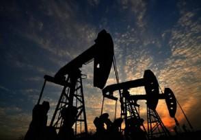 沙特石油重镇遇袭国际油价大涨世界能源供应或受影响