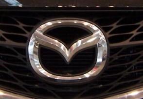 马自达2月在华销量发布最新销量数据出炉