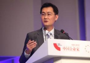 马化腾成为中国首富腾讯股价一年翻一倍