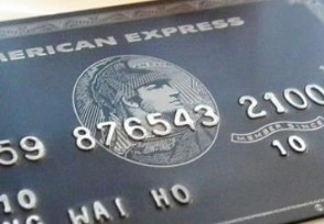 环球黑卡是干什么用的可享受终身免费服务!