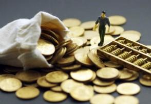 人去世了银行存款怎么取这两种情况要清楚