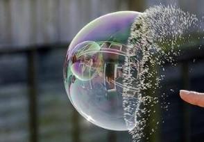 泡沫经济什么意思GDP增速彰显中国经济发展信心