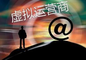中国电信拟在上交所主板上市实现高质量发展