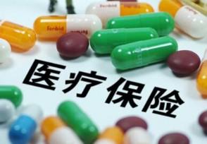 医保电子凭证全国都能买药吗 请看规定