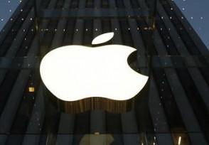 澳大利亚调审查苹果谷歌 涉垄断摊上大事了
