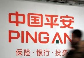 中国平安是国企还是私企 有实际控制人吗