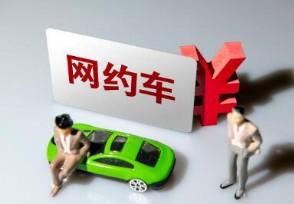 北京恢复跨省出租车网约车业务 有序恢复文体旅游活动