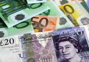 欧元换美元现在合适吗?来看最新汇率走势