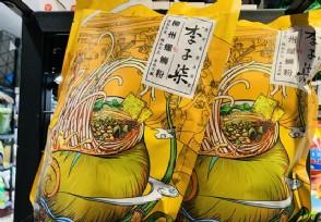 李子柒旗下产品被指吃出烟头 涉事食品为螺蛳粉