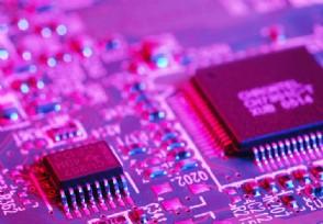 芯片涨价的最新消息 几大厂商齐齐宣布涨价