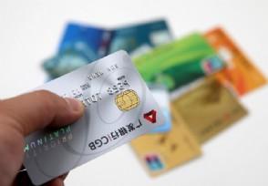 没工作怎样办理信用卡 用户可以这样操作