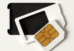 一个人可以办几张电话卡 最多可办理这么多张