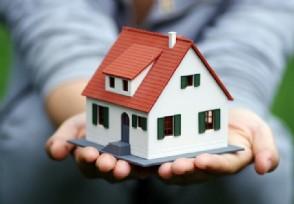 退休了还可以贷款买房吗 主要有这些限制