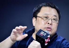 罗永浩回应被限制出行:一直在还债 目前还欠多少钱
