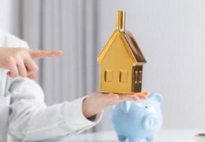 买房必须迁户口吗 买房落户有什么好处?