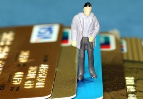 信用卡怎么用才能不被风控 你可以试下这几个方法