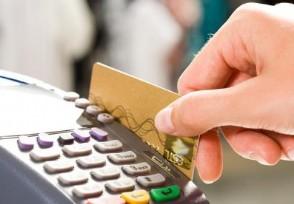 银行卡改手机号必须去银行吗 还有哪些方法可以?