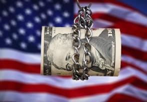 美国国债中国还持多少 一年的利息有多高?