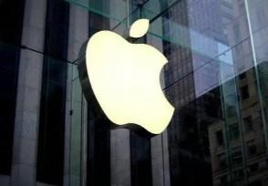 库克:或10年内卸任苹果CEO 现在不会辞职