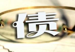 中国为什么买美国国债 原来有这些原因的