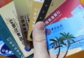 加油有优惠的信用卡 这几种卡片加油最划算
