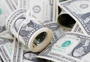 美债利率上升了吗?来看最新实时行情