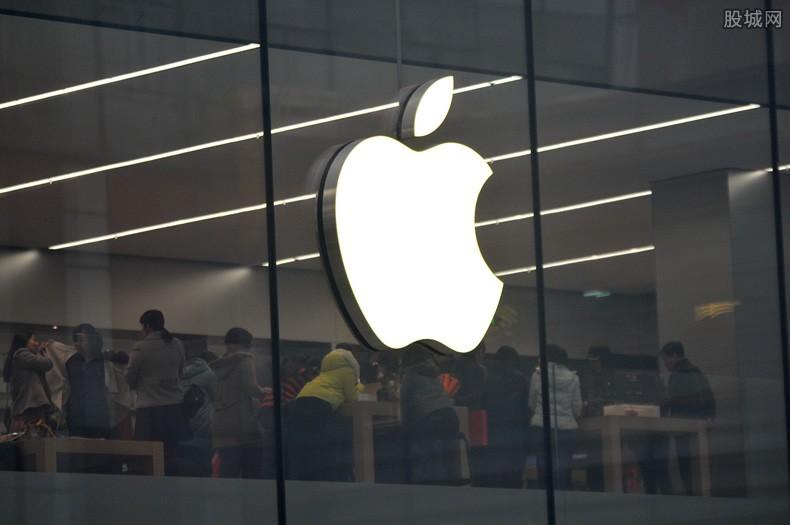 苹果受芯片短缺影响