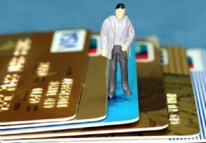 信用卡不设密码能用吗 是这样规定的