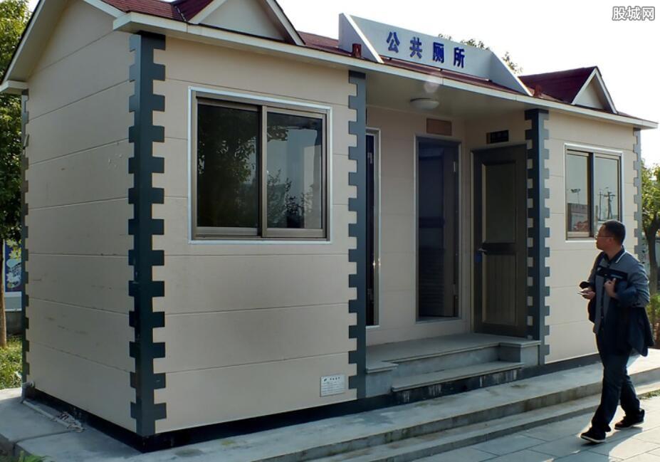 农村改造厕所
