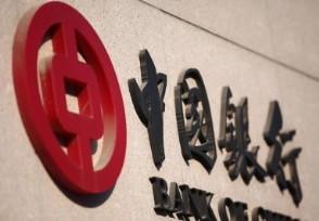 中国银行投诉电话多少 可通过这种方式投诉