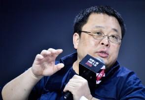 罗永浩今年目标收入至少100亿 去年带货成绩高