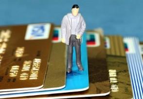 信用卡逾期能冻结微信零钱吗 看完就明白了
