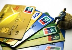 信用卡注销了还能恢复吗关键要看这一点