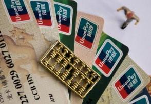 办信用卡的好处和坏处这些你已经知道了?