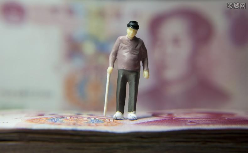退休金领取规定
