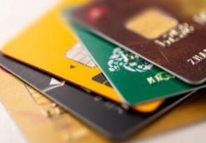 信用卡逾期会导致手机号不能用吗?答案在这里
