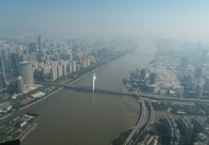 广州停止二手房贷款了吗?银行这样回应