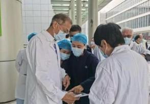 五月中内地居民赴港豁免14天检疫香港疫情最新消息