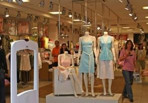 便宜好质量的服装货源推荐这些最新渠道