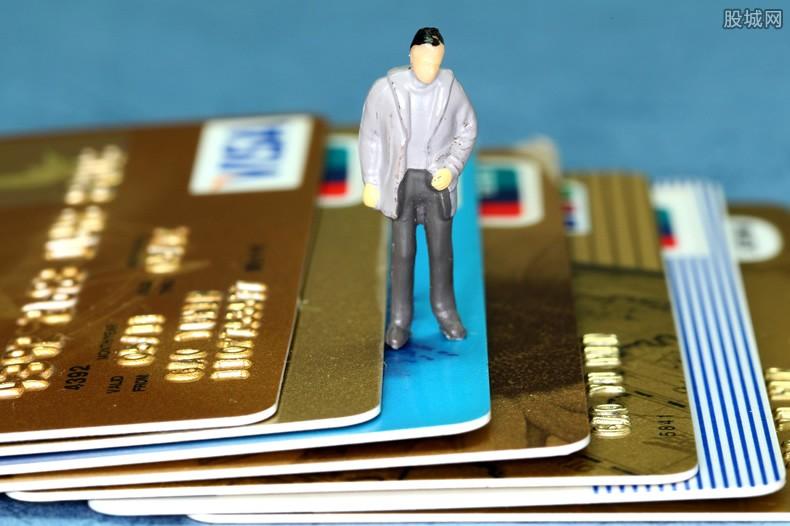 银行卡存钱