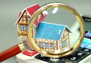 房子贷款没还完可以卖吗可以这样来解决